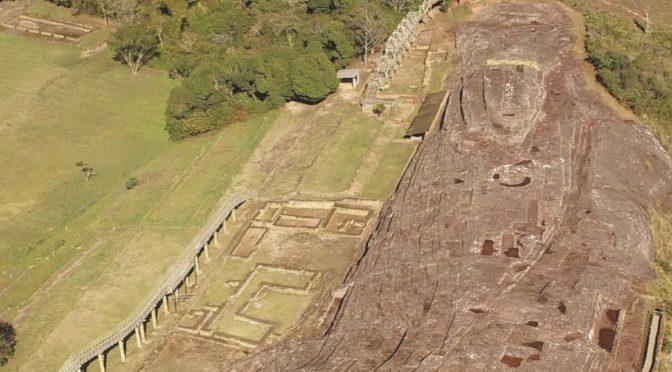 El Fuerte de Samaipata en contexto. Estudios históricos
